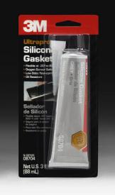 GARY SILICONE GASKET